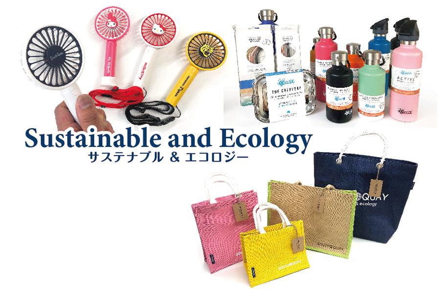 国際雑貨EXPO 夏 出展のお知らせ
